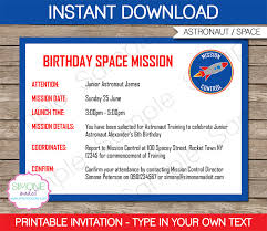 Space Party Invitation Astronaut Training Party Invitations Space Party Decorations