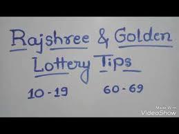 Rajshree Result Chart Rajshree Lottery Logo Caroline Guitar Company Caroline
