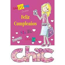 Targeta De Felicitacion Tarjeta Felicitacion Feliz Cumpleaños Nosoloposters Com