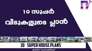 kerala house models low cost beautiful house designs 2017