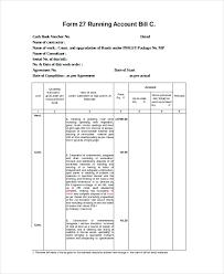 Bill Template 15 Bill Of Quantities Sample E Mail Statement