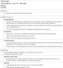 Resume Examples For College Students With No Work Experience Print