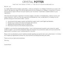 Cover Letter Online Example Of Cover Letters For Job Application Teacher Cover Letters