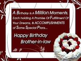 Birthday Cake For Brother Wallpaper36 Wallpaper Collections