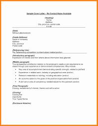 Cover Letter No Contact Information Mediafoxstudio Com