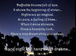 Good Night Dream Quotes
