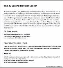 30 Sec Elevator Speech 30 Second Elevator Pitch Template Tirevi Fontanacountryinn Com