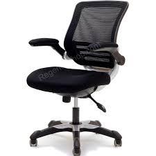 furniturecheap modern ergonomic home office chairs ideas. furniturecheap modern ergonomic home office chairs ideas chair furniture bedroom surprising cheap zone i