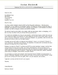 Cover Letter First Paragraph