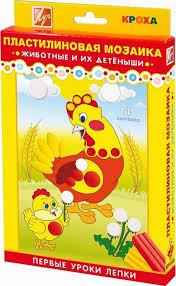 <b>Луч Набор для лепки</b> Животные и их детеныши — купить в ...