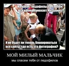 """""""Класичний фейк, коли фото підрізають"""": Цеголко опублікував спростування """"втечі"""" Порошенка з мітингу в Житомирі - Цензор.НЕТ 9698"""