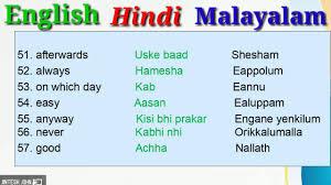 Translation Chart Hindi To English 100 Useful Words In Hindi Malayalam And English Hindi Malayalam Dictionary
