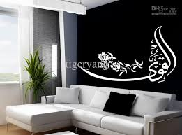 Small Picture Islamic Interiors And Interior Design On Pinterest Islamic Home