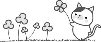 かわいいイラスト無料イラストフリー素材クローバー2