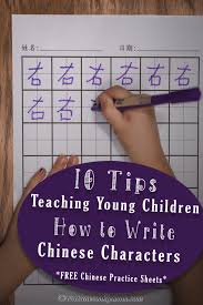 How To Write Chinese 10 Tips For Teaching Young Children How To Write Chinese Characters