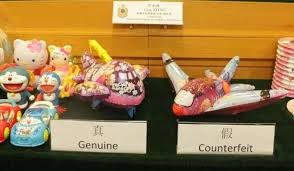 Counterfeit Toys And Of Lanterns Ahead autumn Mid Customs Seized By 5ErEqw