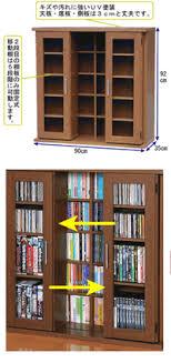 Bookshelf double ride AV bookshelf