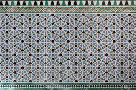 Islamic Geometric Patterns Amazing Moorish Islamic Geometric Patterns Inside Palace Stock Photo