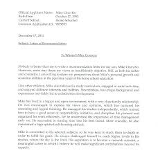 Letters Of Recommendation For Jobs Template Recommendation Letter For A Job Sample Employee From Manager