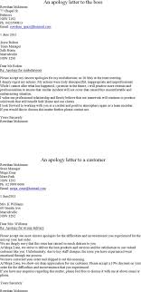 nice examples of apology letter format to boss and customer thogati other size s