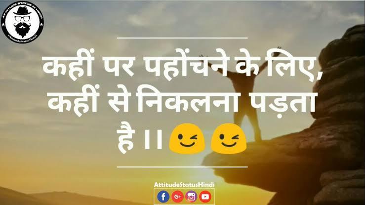 2 line hindi status for whatsapp