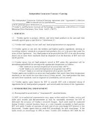 Student Agreement Contract Contract For Catering Services Template Image collections - Template ...