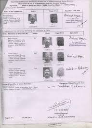 Has No Objection Fascinating No Objection Certificate AZAD DED TRAINING COLLEGE