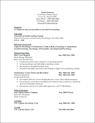 Usc Resume Template Resume Template Resume Templates Examples