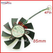 Compare prices on <b>85mm 4pin Cooler Fan</b> - shop the best value of ...