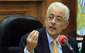 """طارق شوقي: التابلت في امتحانات الثانوية العامة """"اختياري"""""""