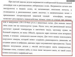 Вашу дипломную работу никто не читает ru Вашу дипломную работу никто не читает