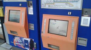 Nj Transit Light Rail Fare How To Buy A New Jersey Light Rail Ticket