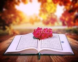 استخاره در لغت به معنی خواستن بهترين چيز و طلب كردن خير است و در اصطلاح نوعی دعا است در انجام امری كه خير و شر آن بر انسان پوشيده است. بهترین روش های انجام استخاره با قرآن