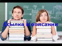 заказать диссертацию по юриспруденции  заказать диссертацию по юриспруденции