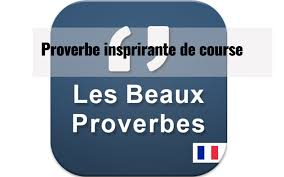 Proverbes Inspirants De Course à Pied Jogging Course