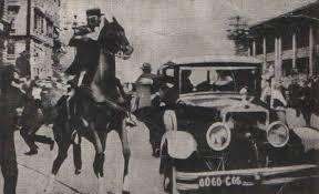 Image result for 1934 Александар Обреновић assassination