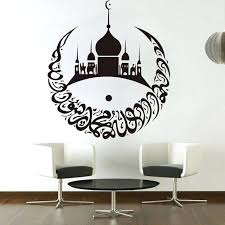 chandelier wall decals as well as es wall stickers wall decals home decor wall art easy wall cut vinyl mural chandelier silhouette wall decals gre