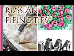 Russian Piping Tips Tutorial Review