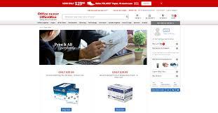 Phishcheck 2.0 Beta - Details - Http://click.e.officedepot.com/?qs ...