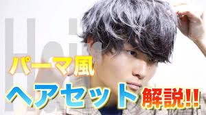 錦戸亮の髪型最新画像はツーブロックや七三分けの画像は