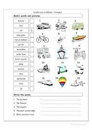 Transportation Shadow Matching Worksheet 1 Free Printable Worksheets ...