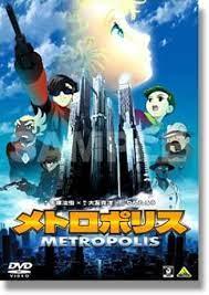 メトロ ポリス アニメ