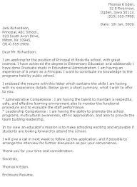 Letter To School Principle Cover Letter For Educational Leadership Elementary Principal Cover