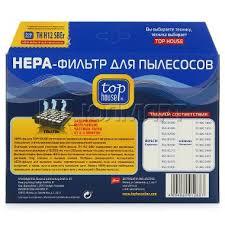<b>HEPA фильтр TOP HOUSE TH</b> H12 SBEr, 3425874 ...
