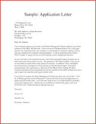 Watchman Resume Sample Luxury A Scholarship Application Letter job latter 2