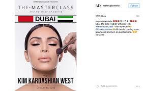 middle east exclusive makeup mastercl by mario dedivanovic фото 1 kim kardashian