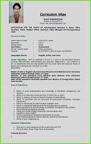 Curriculum Vitae Examples For Administrative Assistant Best Of