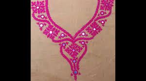 Sindhi Kadhai Design Hand Embroidery Sindhi Design Sindhi Stitch