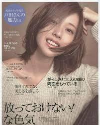 戸田恵梨香おしゃれまとめの人気アイデアpinterest Sa2019
