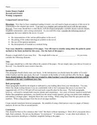 beowulf and grendel essay beowulf and grendel writing assignment